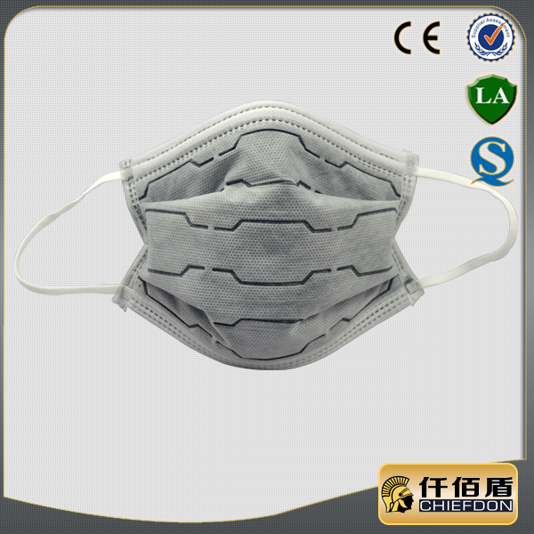 actived carbon custom printed cotton surgical face mask