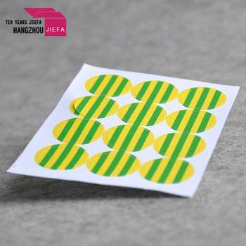 Customized Sticker Printing Sticker Labels For Gifts