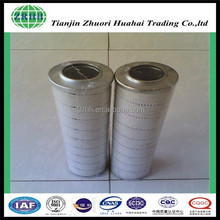 Equivalent PALL filter UE619AZ20Z hydraulic oil filter elements