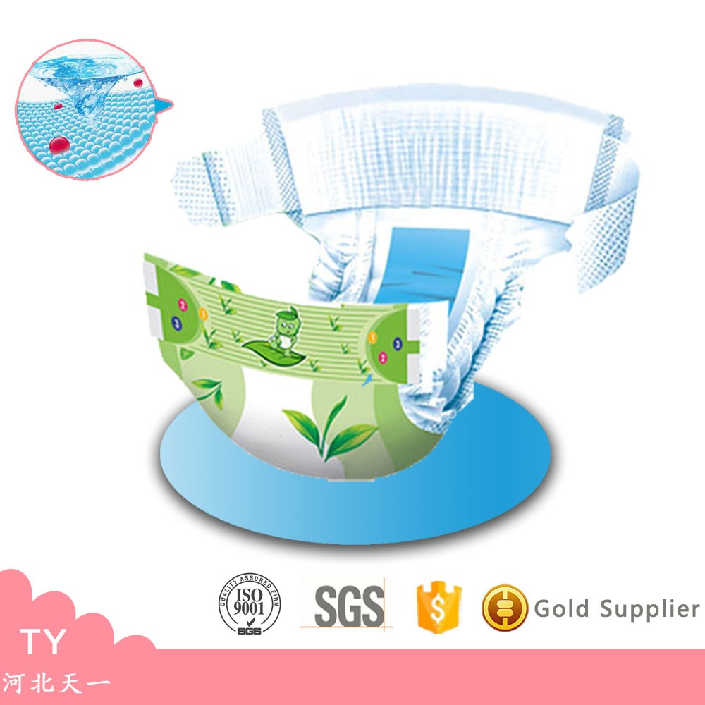 Alibaba China supplier softcare baby diapers buying in bulk wholesale in china