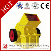HSM Best Price Lifetime Warranty china top hammer mill for pegson