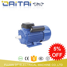 YCL SERIES STARTING RUNNING SINGLE PHASE SMALL AC INDUCTION MOTOR