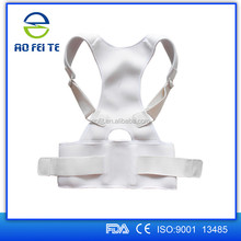 Alibaba Express Shijiazhuang Aofeite Medicial Industrial Back Supporter/ back posture corrector