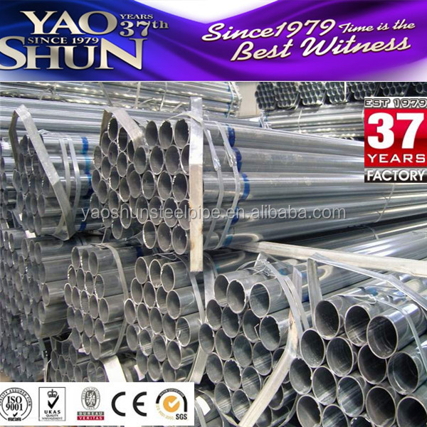 RSC/IMC/EMT GALVANIZED ELECTRICAL STEEL CONDUIT