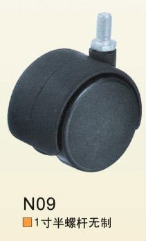 1.5 inch castor /40mm with M8 screw Nylon Casters /Furniture Casters