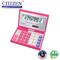 GTTTZEN promitional calculator high quality colorful 12 digits CT-8855V