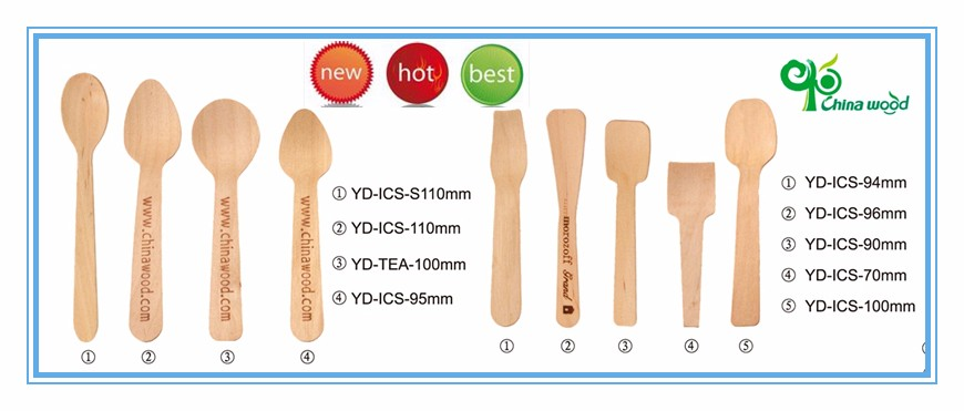 Wooden Dessert spoon