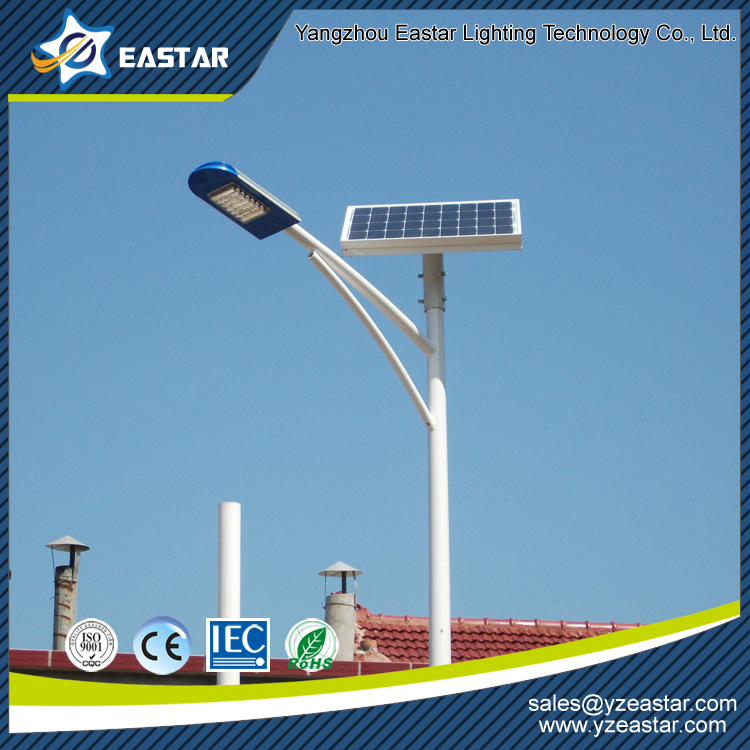 high quality whole set 20W~80W solar power street light