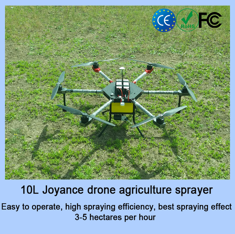 Agriculture Sprayer Professional Surveillance Drones With Hd Camera And Gps