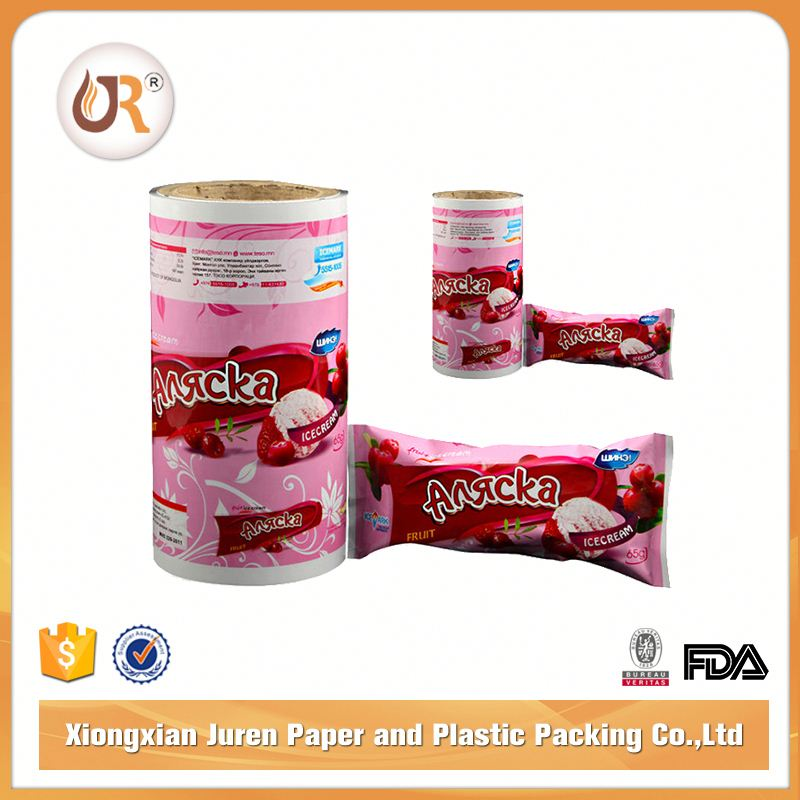 Chinese Credible Supplier Bopp/Pet Plastic Film Roll
