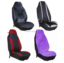 Universal funny designer seat covers polyester car seat covers