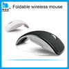 Save Power Mini 2.4g Wireless Mouse Arc Folding Mouse for laptop