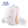 China wholesale Ponpon brand disposable baby diaper with factory price