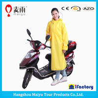 Maiyu classic hooded women stylish rain poncho for motorcycle