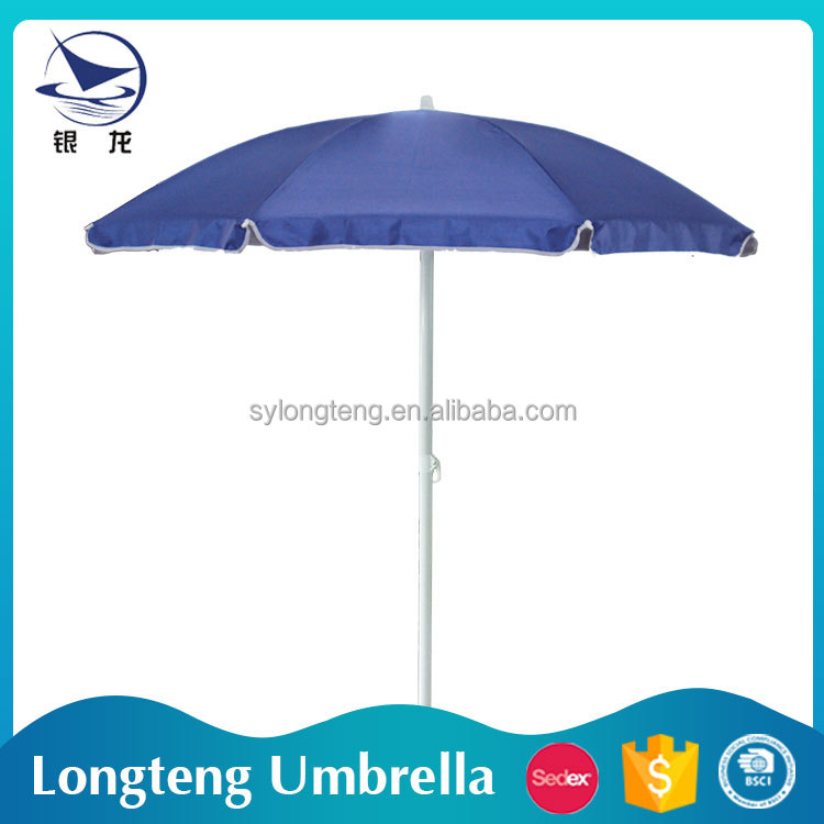 Latest designs 8 steel ribs Beach umbrella Sun protection parasol frame