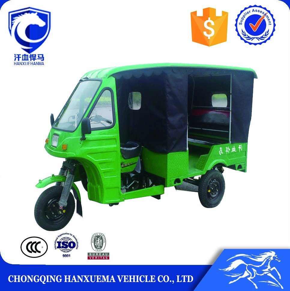 2016 hot sale 200CC motorized taxi tricycle for adults