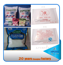 SJ-40II Brother Automatic Packing machine for Paste food