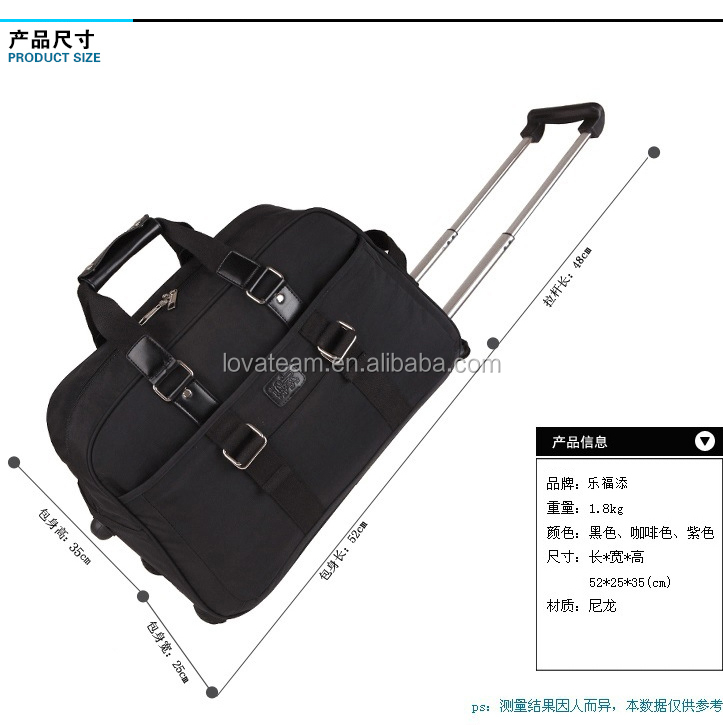 hot selling black travel trolley bags& luggage