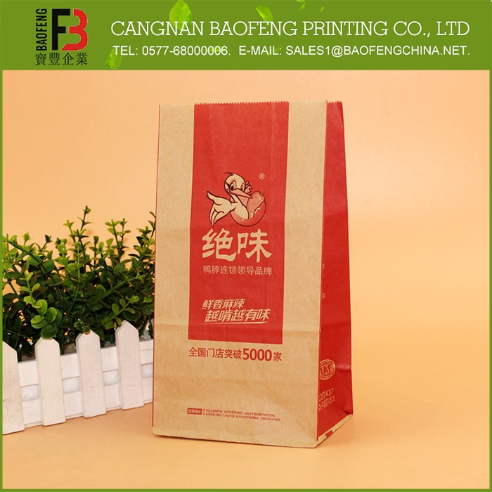 Modern Widely Use Decorative Paper Lunch Bags