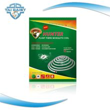 Forest Hunter brand Unbreakable High Quality Plant Fiber Mosquito Coil for Benin
