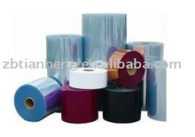 PVC rigid film for pharmaceutical blister packaging