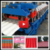 Tile Roll Forming Machine Glazed Tile