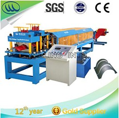 Automatic C Z U shape purlin roll forming machine with factory price