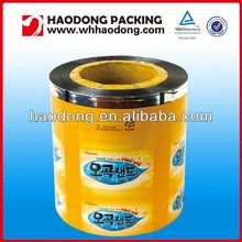 High quallity aseptic bread bag film
