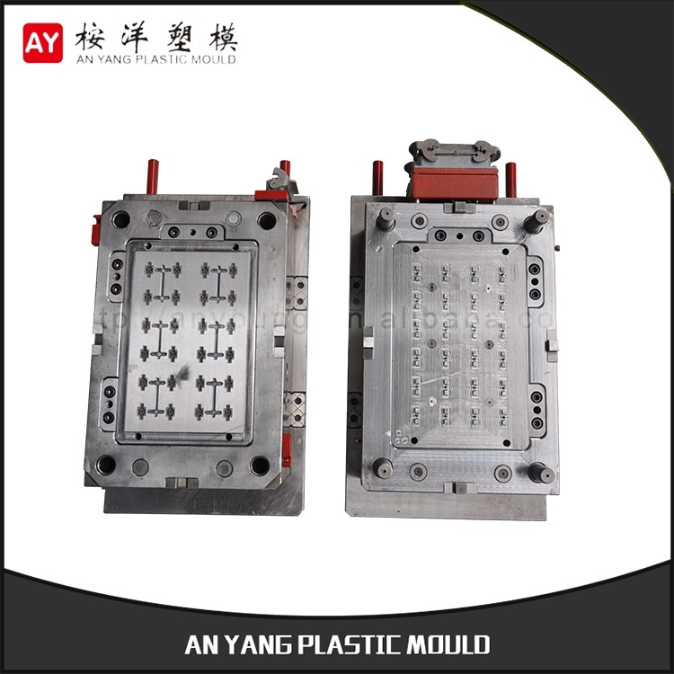 High End Used Injection Molds For Sale