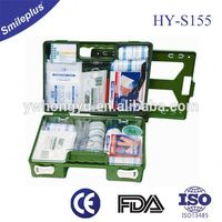 HY-S155 large first aid kit