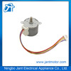 /product-detail/permanent-magnet-12v-dc-stepper-motor-60514405397.html