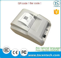 2inch 58mm POS cheap receipt printer terminal Printer Ticket Printer compatible cheque printing small gear type B white