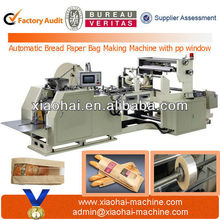 Pastry packing Paper Bag Forming Machine