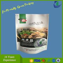 High barrier food grade plastic wheat flour packaging bags with printing