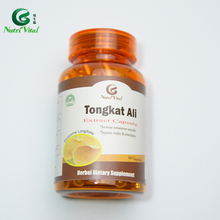 Wholesale custom new product compound mixture ingredient tongkat ali root capsule