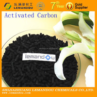 activated carbon for sale Medicine injection use wood high activity carbon