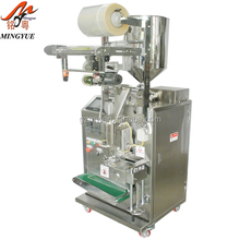 MY-60Y jam blister packing machine