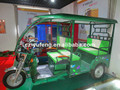 best quality yufeng electric tricycle for passenger