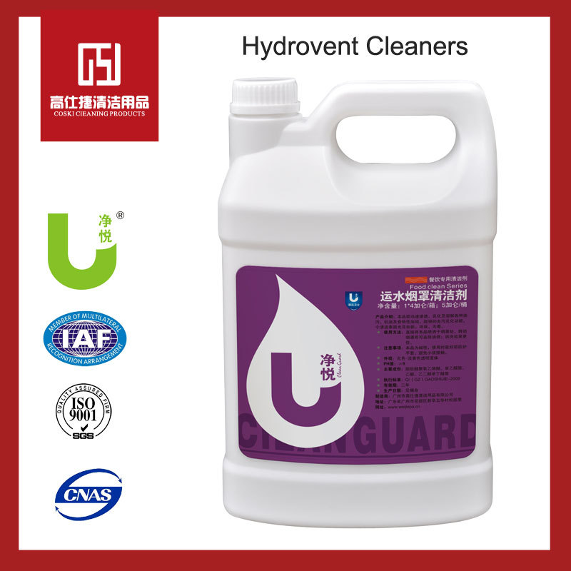 Liqiud Kitchen Cleaner for greaser