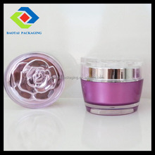 50G special flower shape cosmetic cream empty jar,name brand container