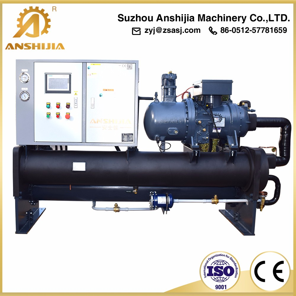 Heat Recovery Screw Water-Cooled Water Chiller Unit