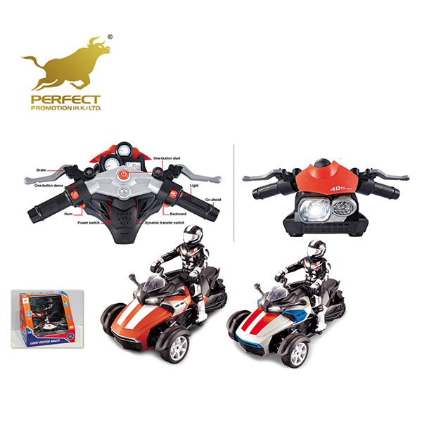 shantou 4 channel 2.4G 4D motorcycle toy 1:8 rc three wheel motorcycle for kids