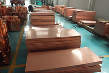 perforated corrugated copper sheet