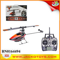 6CH RC Helicopter for sale