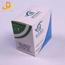 Custom printing hot stamping 10ml pharmaceutical vial box for steroids