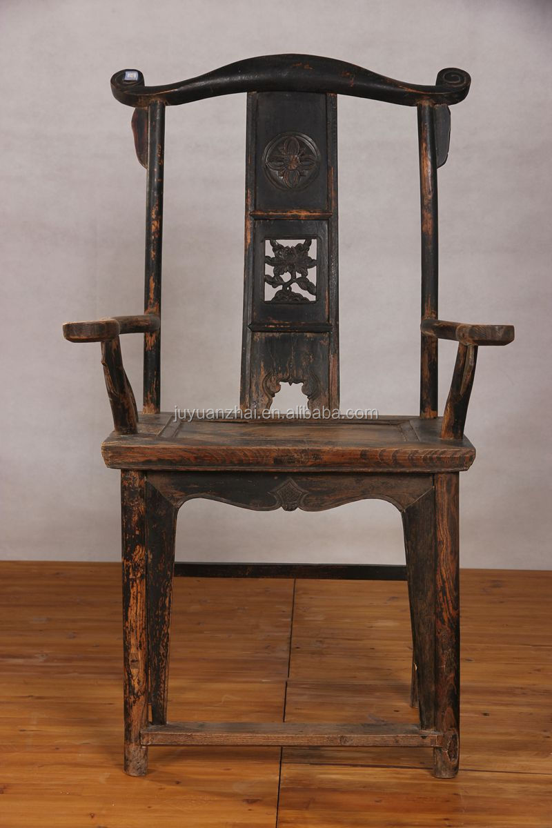 antique chinese wood carved back chair - Alibaba Manufacturer Directory -  Suppliers, Manufacturers - Chinese - Antique Chinese Chair Antique Furniture