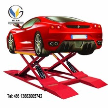 Hydraulic double scissor car lift / screw car lift / car wash lift equipment