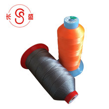 Wholesale small cone of 100% polyester sewing thread for quilting