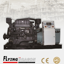 40kw Shangchai generating engine stirling of energy powered by Shangchai 4135Caf with CCS certificate