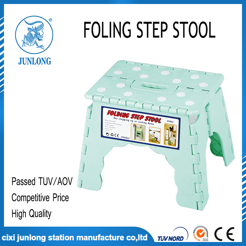 Sky blue 7 Inches Folding Step Stool